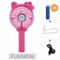 Rechargeable Air Cooler Fan Electric Motor