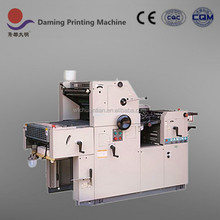 DM62LII Single color mini offset printing machine adast dominant for sale