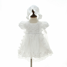 Fancy Kids Formal Wear Stylish Infant Birthday Party Dress With Hat