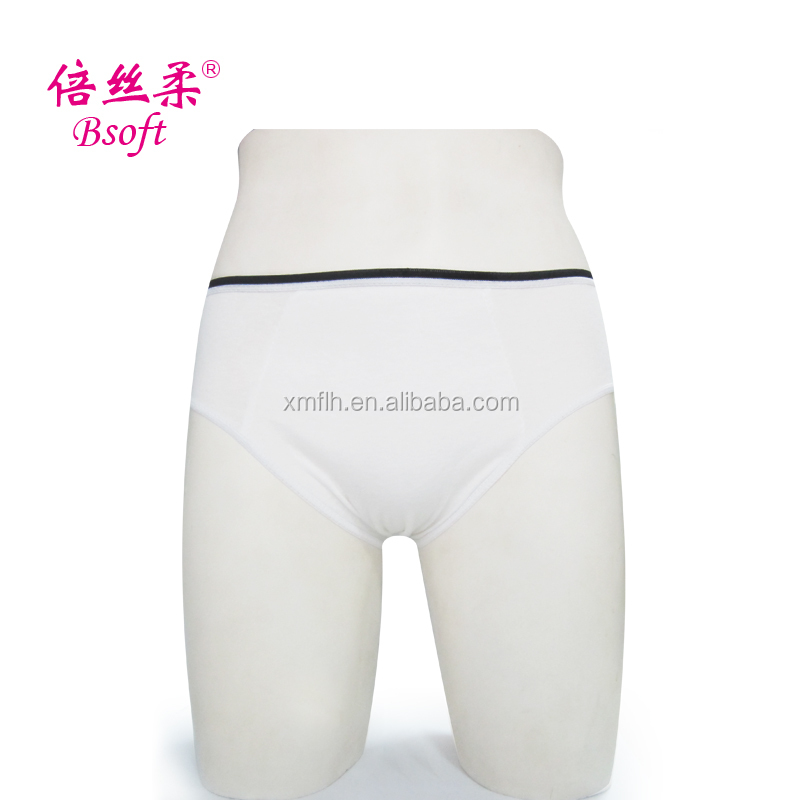 China Wholesale Disposable Cotton Mens underwear Boxers In White for refugee