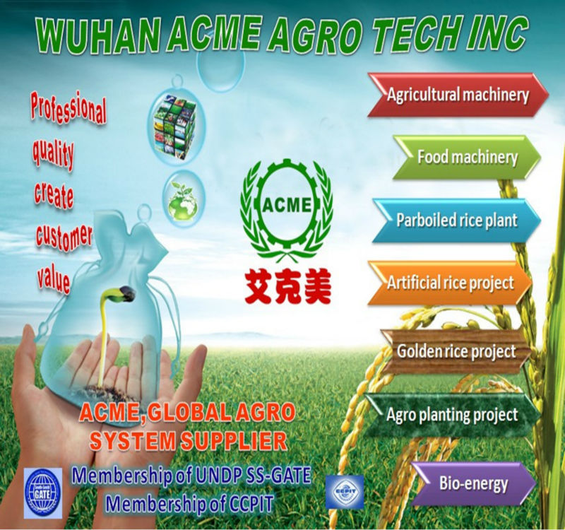 wuhan acme agro tech co ltd agricultural product