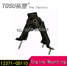 Supply the Toyota corolla Engine mounting 12371-0D110 The manufacturer