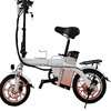 /product-detail/cheap-motorized-electric-assist-bike-and-e-bike-60649099971.html