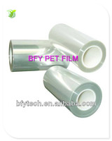 2013 Hot sale Clear PET film