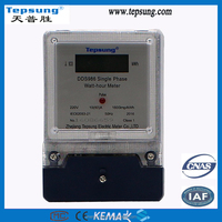 DDS986 Single Phase Two Wire Smart Electronic Energy Meter
