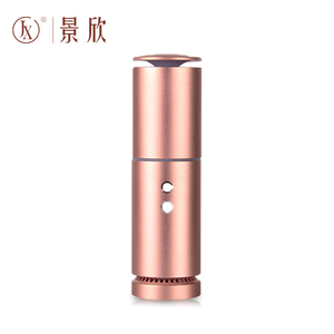 50ml Aluminium USB Battery Portable Aroma Electric Essential Oil Diffuser Ultrasonic Manufacturer