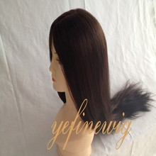 Super Fine Long 30 inch Real Hair Wigs Kosher