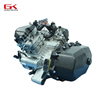 650CC Engine for ATV UTV