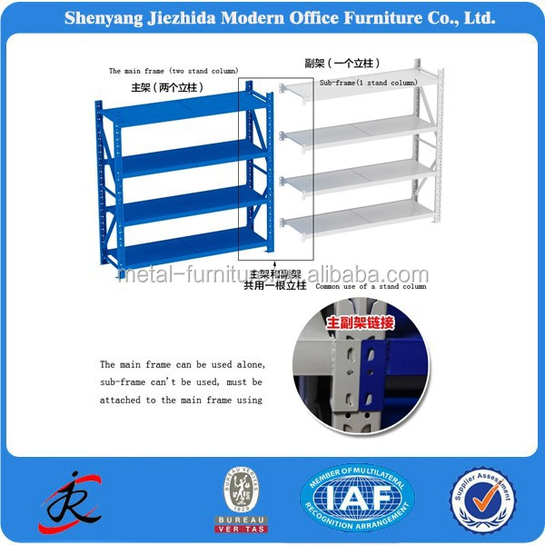 2014 cheap price tire storage rack/mini metal locker