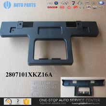 2807101XKZ16A MOUNTING PLATE-FRONT NO.PLATE GREAT WALL HAVAL H6 ORIGINAL AUTO PARTS repuestos chinos para autos