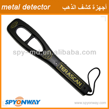 high detection ability pinpoint hand-held metal detector ESH-10