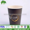 New design printed disposable paper espresso cups with great price