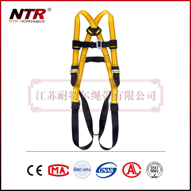 NTR 2016 climbing fall arrest retractable full body safety harness