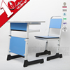 kids school chairs school furniture chairs cheap study table