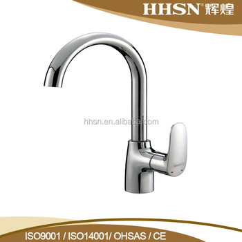 HH125123 High quality single handle kitchen sink faucet