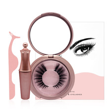Rose Gold Magnetic Eyeliner And False Lashes Kit Combination In Stock