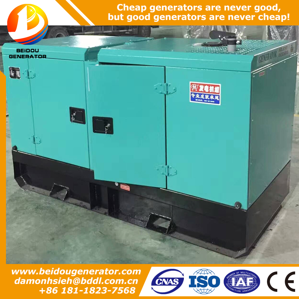 Beidou Brushless Alternator china function yuchai diesel generator price