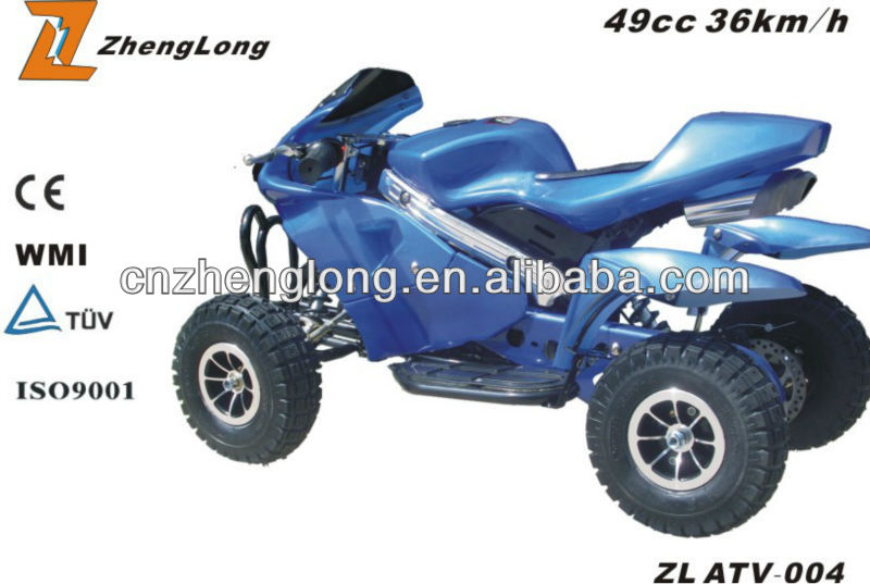 2017 NEW chinese atv brands 49cc 4 wheeler atv