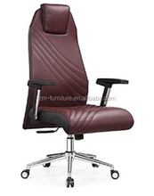 Color Optional Recling Office Sitting Ergonomic Furniture Chair