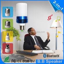 Utility LED work Lamp Bulb combine in Bluetooth Speaker