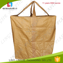 Factory price customized yellow beige 90*90*105cm recycled Jumbo bag pp woven FIBC bag
