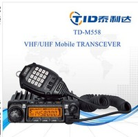 high quality mobile citizen band short wave radio