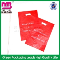 high tech machine make d2w biodegradable die cut bags plastic