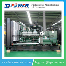 600kw diesel generator united power plant in shanghai