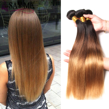 Tangle Free No Shed 100% Human Hair Weaving Ombre Brazilian Straight Braiding Hair Extensions