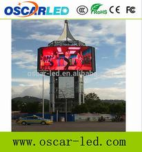 Hot product outdoor led display screen smd or dip made in China