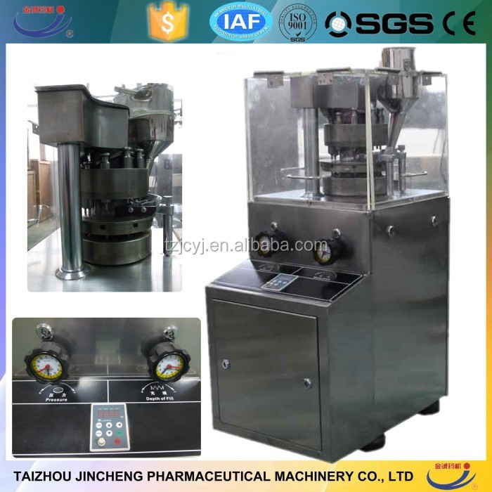 Top quality factory price high speed 13mm/11mm pill press machine made in Taizhou+86-18921700867