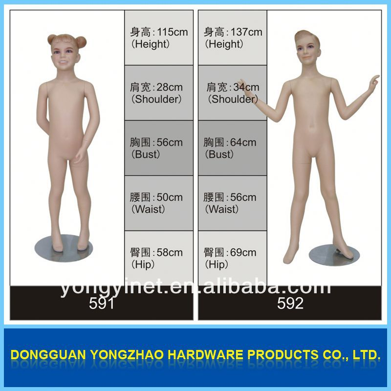Dongguan Factory sports mannequin child