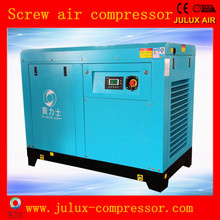 30 KW alibaba en espanol mobile styles used rotary screw air compressor for sale