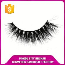 Beishan Magic Eyelash Fakse Horse Hair Lashes