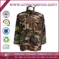 Men's Winter Military Camouflage Cotton Wind Coat