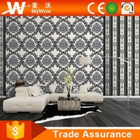 2016 New Korean Design Wallpaper Elegant Decorative Vintage Wallpaper