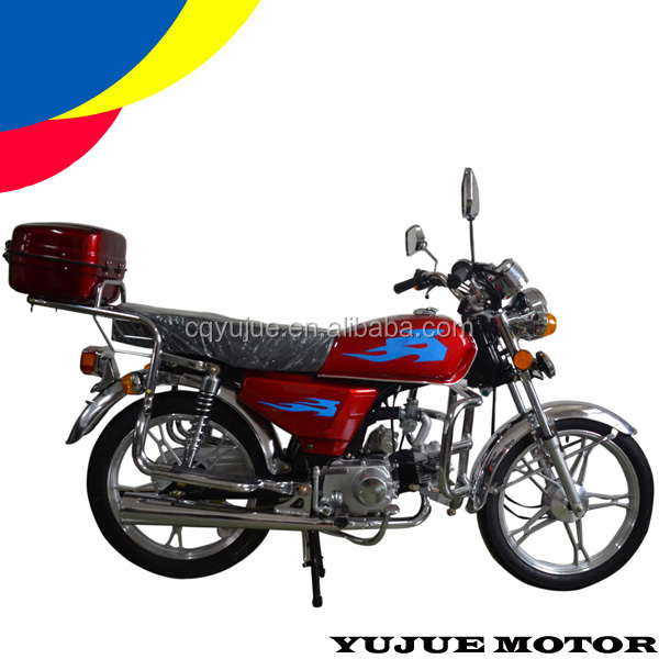 Very cheap 4-stroke cub motorcycle/moped bike for sale