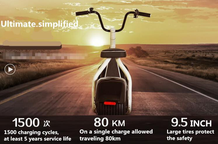 2017 newest product the higher life scooter bicycle with lighter weight and Big tyre