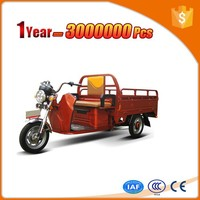 covered electric passenger tricycle three wheel motor scooter