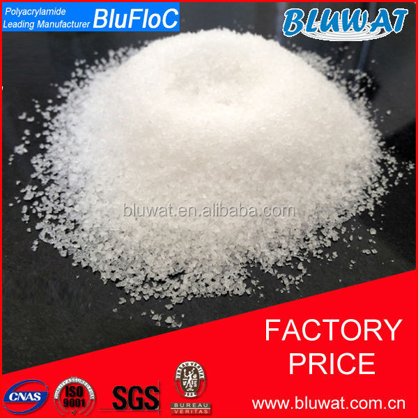 Factory supply Cooling water Cationic Polyacrylamide PAM CPAM