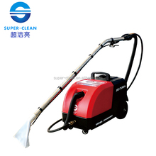 SC730A dry foam sofa /carpet cleaning machine