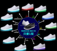 Fashion 7 Color Unisex Women Men USB Charging Sport Sneakers Flashing LED Shoes
