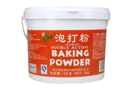 Master-Chu baking powder for bakery application with Halal 3kg