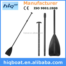 New designed aluminum rowing oar