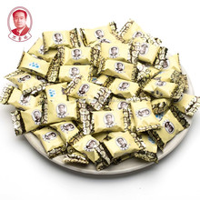 multi color packing milk flavor best christmas soft crisp candy
