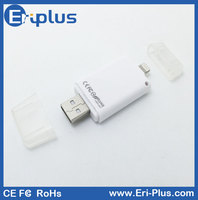 High Capacity 16GB i-Flash Drive HD USB Flash Memory U Disk for iPhone 6 6 Plus 5S 5C 5 iPad 4 Air Mini Mini 2 WHITE