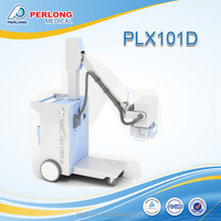 hospital instrument radiology mobile x-ray image intensifier PLX101D