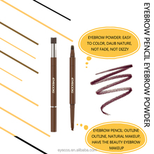 2 in 1 auto eyebrow match brow powder flexible brush pencil