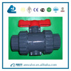 /product-detail/8-inch-pvc-ball-valve-60555961840.html