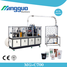 china newest type single pe coated paper cup machine/High speed paper cups machine production line, egg tray machine
